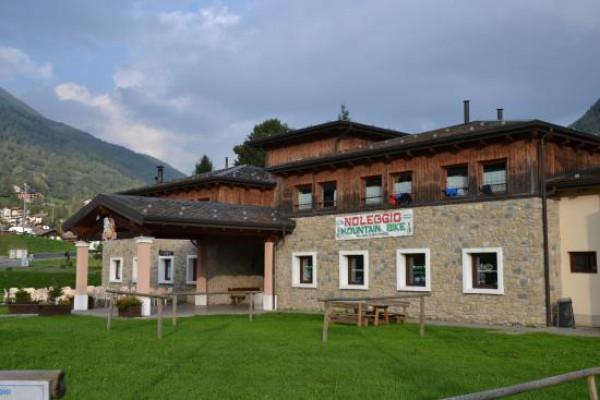 Centro Eventi Adamello